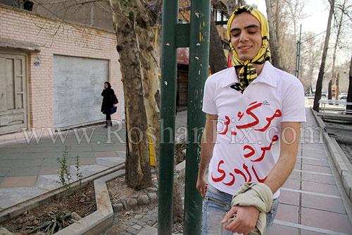 ع ن ای تهران